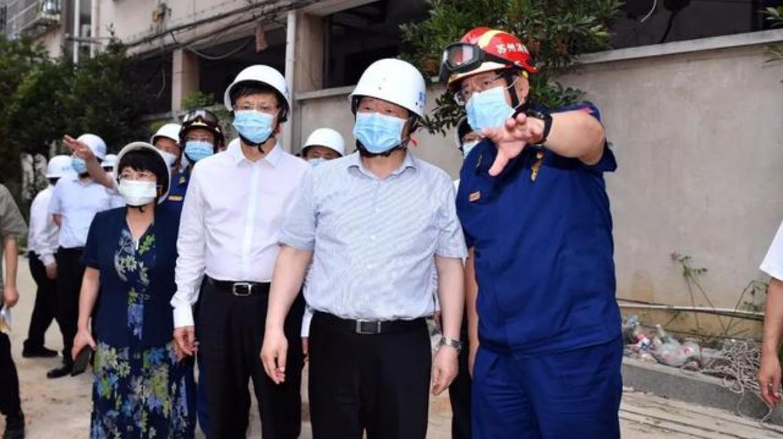 江苏省委书记赴酒店坍塌现场