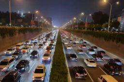 北京晚高峰拥堵指数突破年度极值
