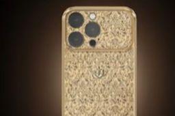 iPhone13Pro黄金版起售价27万