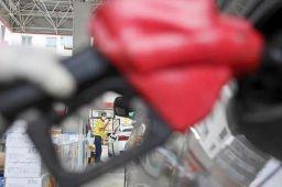 节前油价上涨 加满一箱将多花3.5元