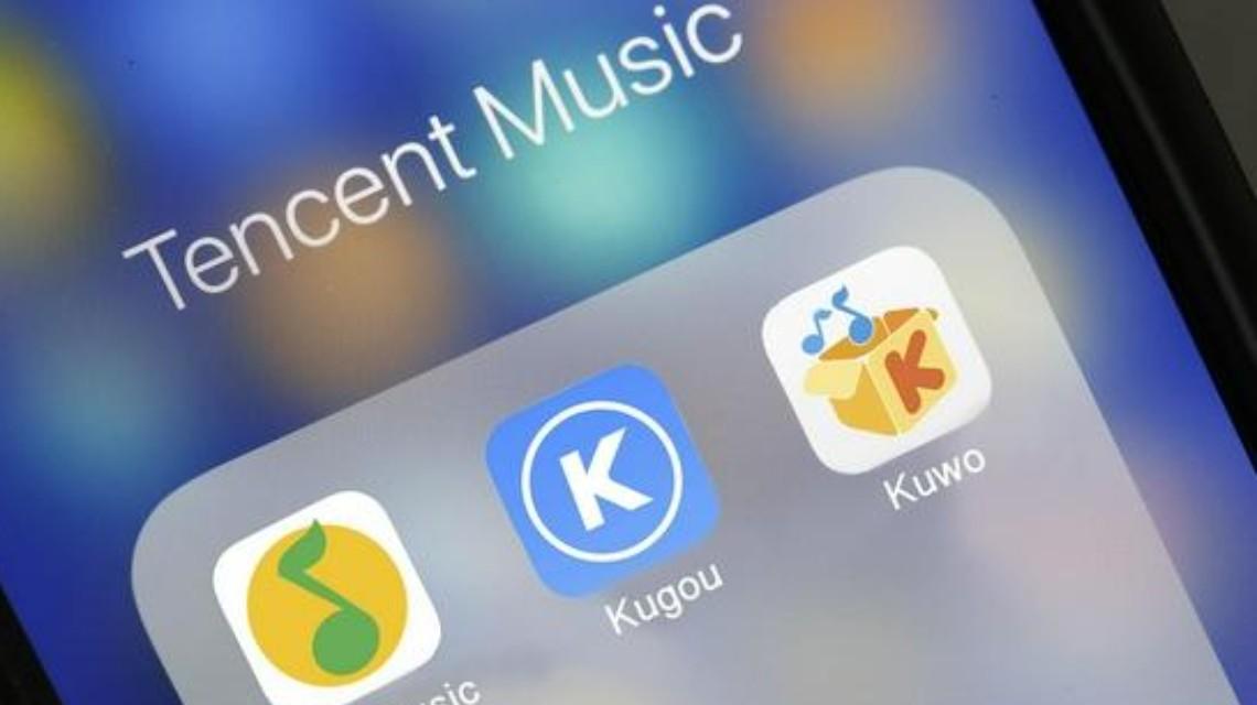腾讯音乐或将放弃独家版权