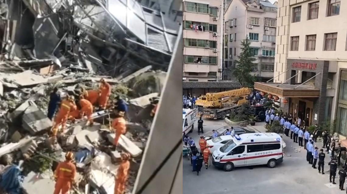 1分钟看苏州酒店倒塌事故救援现场