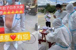 官方回应护士怀孕9月还在一线抗疫