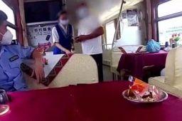 醉酒男猥亵列车员威胁乘警被拘