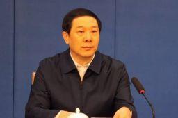 江苏省委政法委原书记王立科被双开