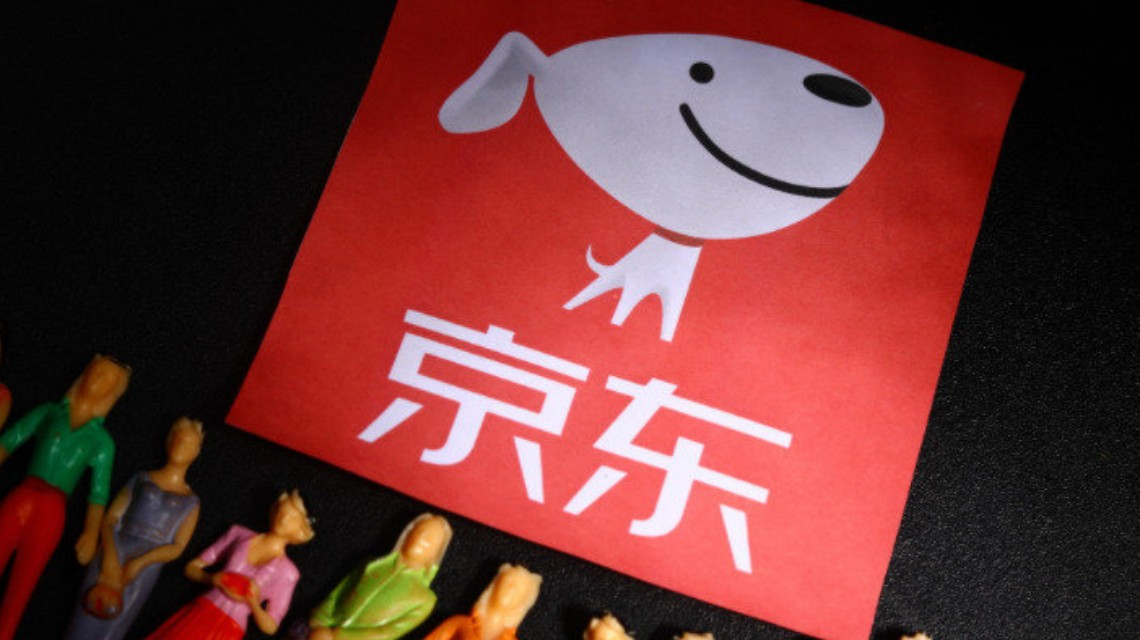 京东宣布全员涨薪两个月