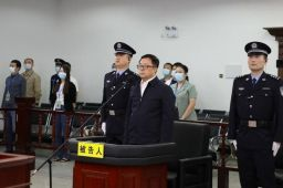 中信集团赵景文受贿贪污案一审宣判
